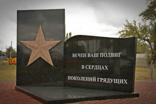Новый памятник Девицким Орлятам./Фото:fotoannazv77
