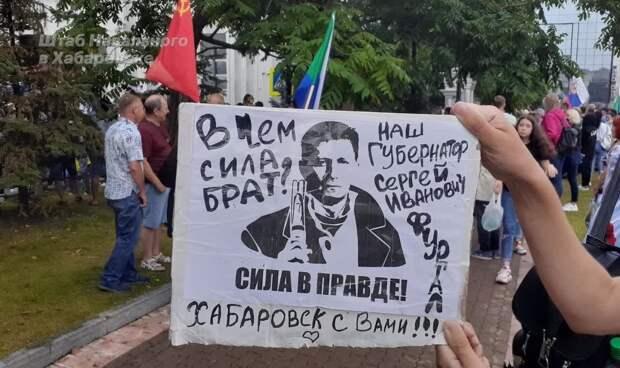 Юлия Витязева: Хабаровчане, не поганьте святые слова