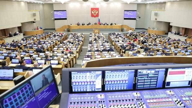 Госдума РФ приняла закон об ограничении выбросов парниковых газов