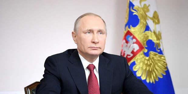Путин обратился к энергетикам