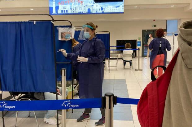 Как повезёт: к вакцинированным россиянам в Греции относятся избирательно