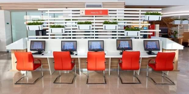 Новый центр госуслуг откроется в торговом центре у метро «Сходненская»