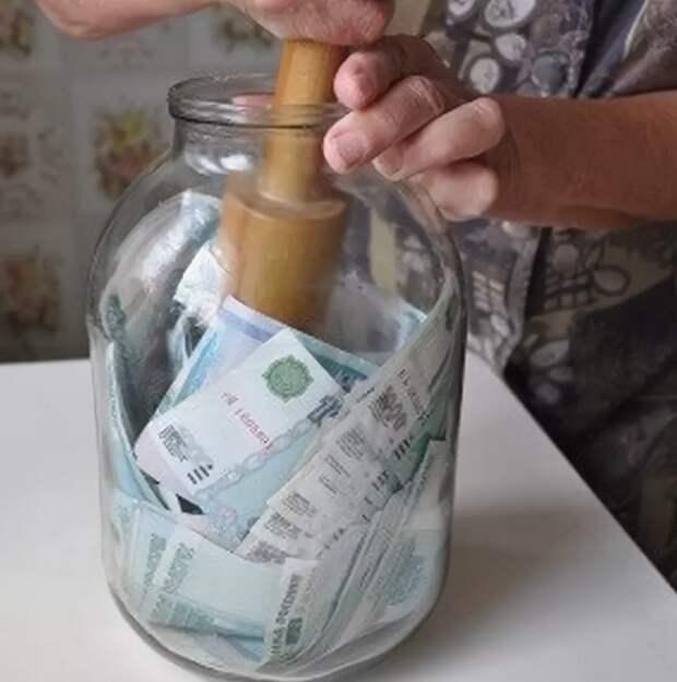 2 февраля – денежный день, сулящий прибыль. Что ни в коем случае нельзя делать 2 числа