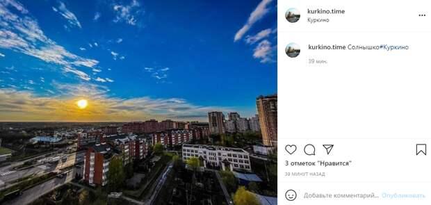 Фото дня: жители Куркина нашли плюсы жаркой погоды