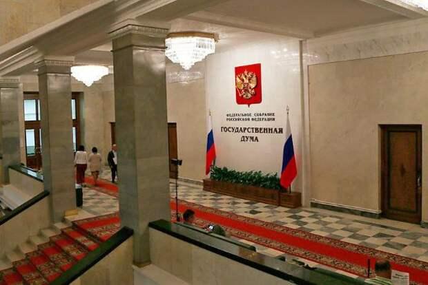 В Госдуме найден мёртвым помощник депутата, экс-главы ФСБ
