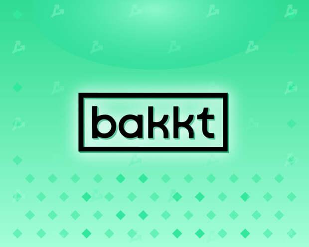 Bakkt запустила виртуальную дебетовую карту Visa для оплаты в биткоине