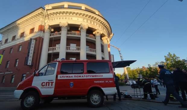 Причина пожара вгостинице «Северная» вПетрозаводске досих пор неизвестна