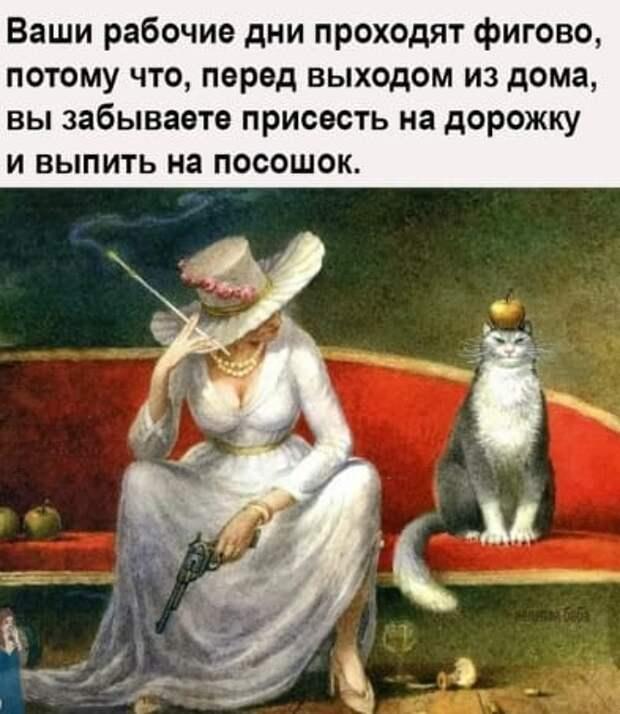 Лучший способ проверить мужчину на верность, — задать спящему мужу под утро вопрос...