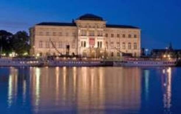 Открытие Национального музея Швеции