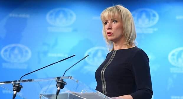 Перестаньте врать! Захарова осадила главу МИД Латвии