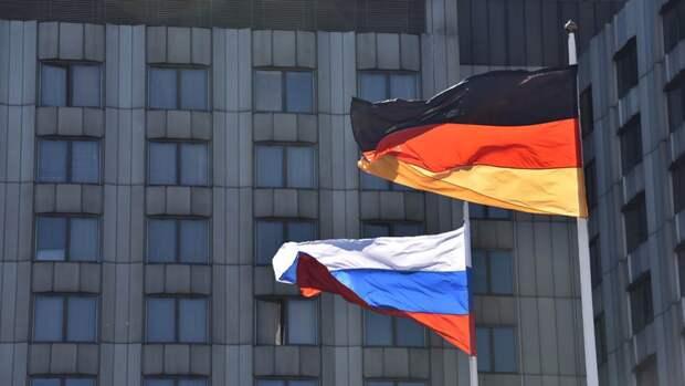 Германия подтвердила выполнение Россией контрактных обязательств по поставкам газа