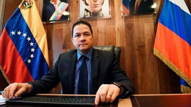 Посол Венесуэлы заявил, что о строительстве российской военной базы речи пока не идёт