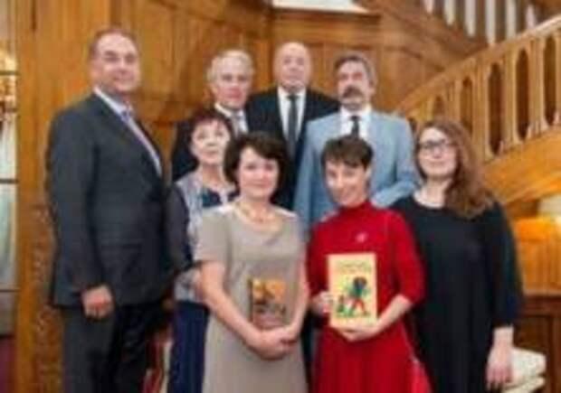 В Москве вручена немецкая переводческая премия MERCK