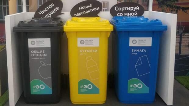 """Экологический оператор предложил ввести в РФ """"зеленые стандарты"""" для мусорной отрасли"""