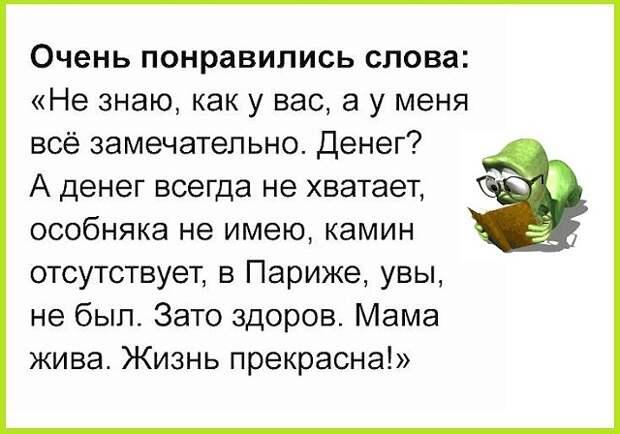 Решила стать звездой вконтакте, выложила свои фото ню и стала ждать...