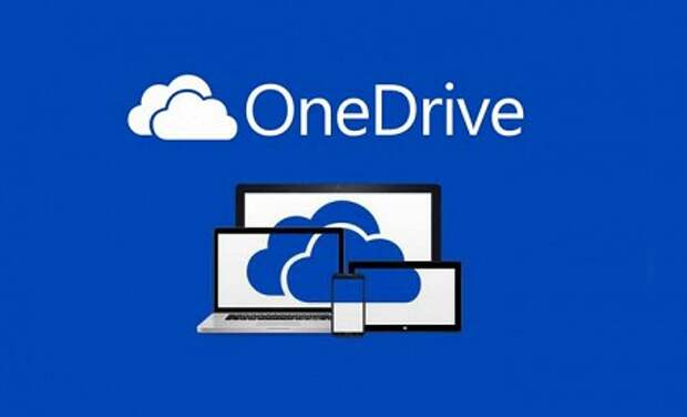 Microsoft снизила цены и увеличила бесплатное место в OneDrive