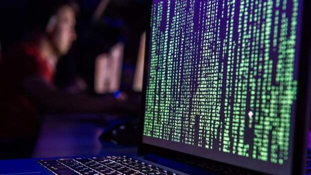 Пентагон заявил о способе вычислить хакера из России