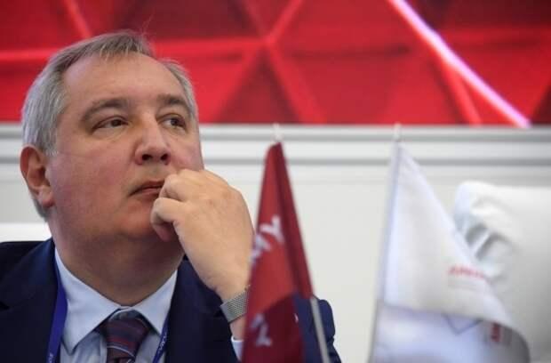 Дмитрий Рогозин анонсировал запуск программы исследований Луны и дальнего космоса