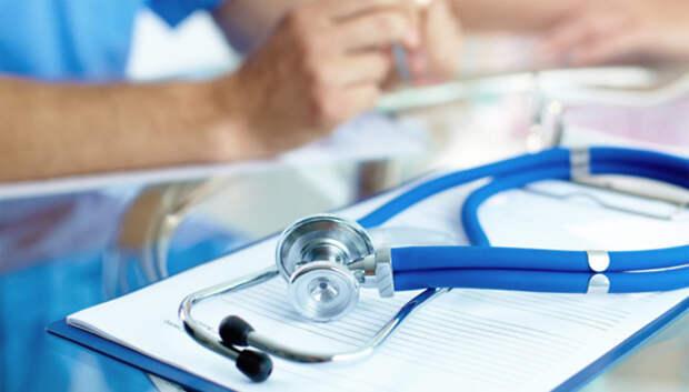 В пятницу в Подольске пройдет прием жителей по вопросам здравоохранения