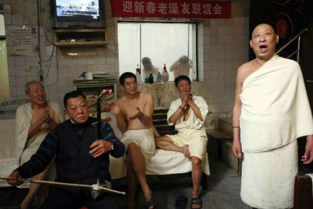 Как устроены бани в Китае