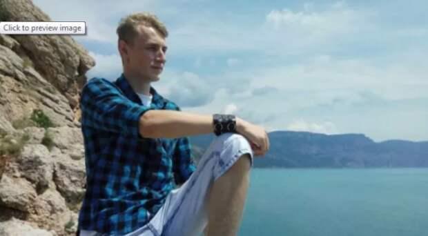 Пропавшего в Севастополе парня нашли мертвым