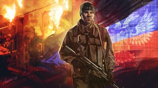 В ДНР объяснили, почему ВСУ обвинили защитников республики в нарушении перемирия