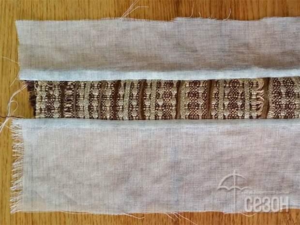 Окантовываем сшитые полосы. Окантовка – будущая подложка, за которую жгут пришивается к изделию. В нашем примере ткань окантовки тонкая, но в идеале нужна сеточка (мягкий фатин).