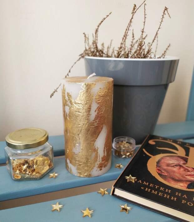 Декорируем свечу золотой поталью