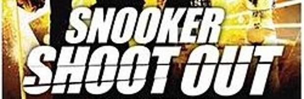Видео второго раунда Snooker Shoot-Out 2019