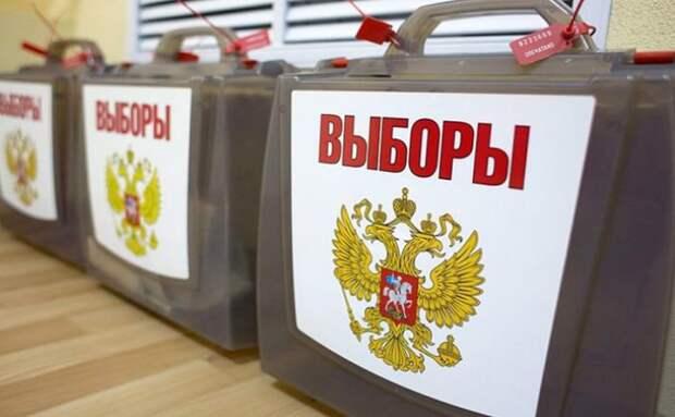 Тарифы на публикацию материалов предвыборной агитации в сетевом издании  VN.RU