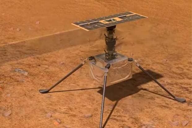 НАСА впервые «подняло в воздух» вертолет в атмосфере Марса