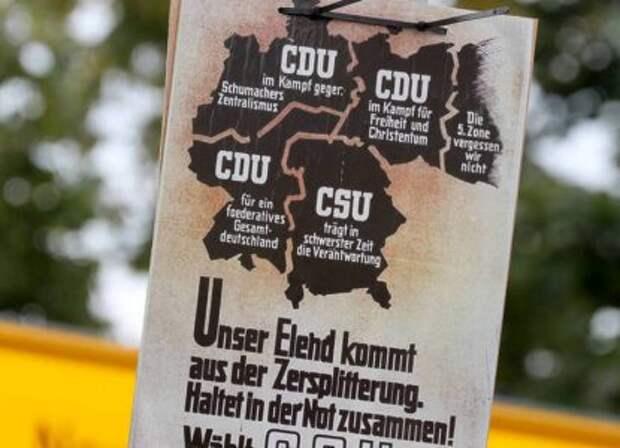 Кто разыгрывает карту с немецким Калининградом на выборах в ФРГ