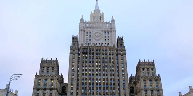 В МИД прокомментировали заявление Британии о кибервойне с Россией