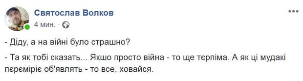 Умер Gorky Look.