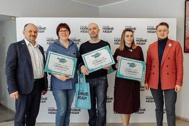 «Новые люди» поддержали онлайн-проект поиска животных в Карелии