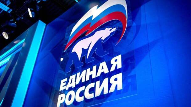 «Единая Россия» выиграла выборы  11 апреля