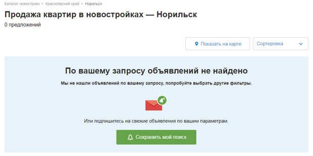 Где та самая «богатая Россия»?