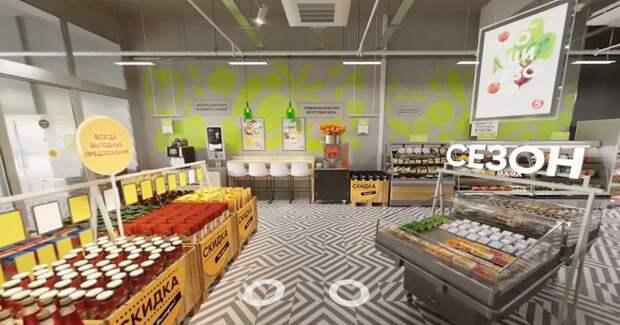«Пятерочка» запустила VR-экскурсию по новому магазину