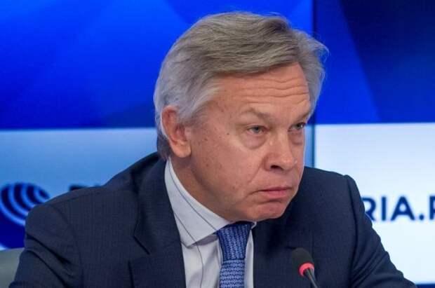 Пушков заявил о крушении мирового порядка во главе с США