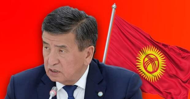 ⚡️ Президент Киргизии ушел в отставку