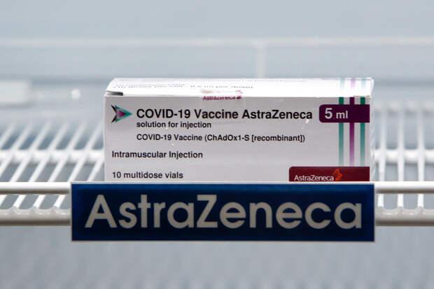 В Норвегии трех медиков госпитализировали после вакцины AstraZeneca