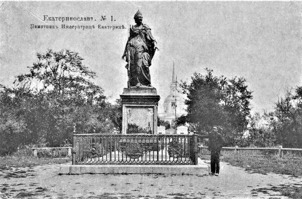 Как Пушкин в Екатеринославе двух офицеров на водопой отправил
