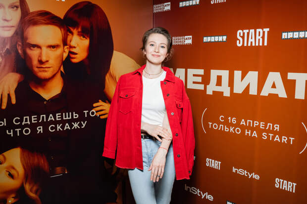 Уговори меня: Дарья Мороз, Юлия Пересильд и Ирина Старшенбаум