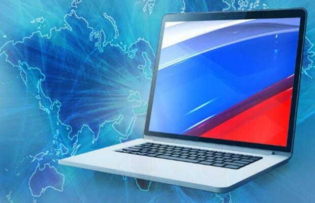 Первый залп Авроры: о новой отечественной операционной системе