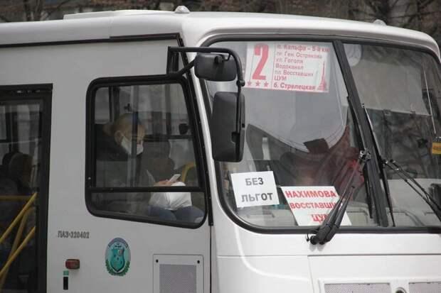 Общественный транспорт Севастополя перевели на особый режим