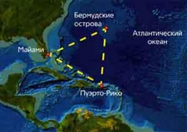 Бермудский треугольник до сих пор скрывае свои тайны