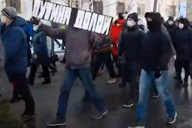 Хабаровские майдауны напали на полицейских