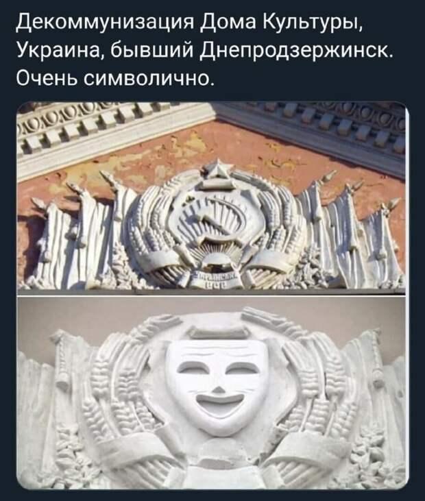 """Темники"" Зеленского"