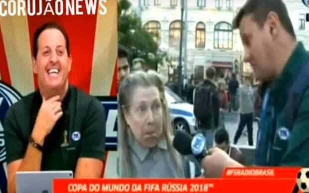 Московская бабушка vs бразильский журналист: видео смешного и беспощадного интервью взорвало сеть