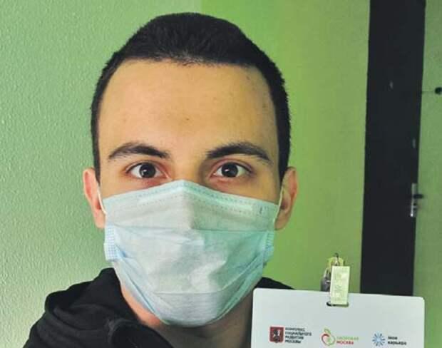 Волонтёр ГБУ «Моя карьера» Максим Вепринцев. Фото: из личного архива